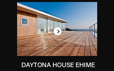 daytona-house