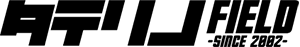 タテリノFIELD