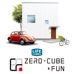 ZERO-CUBE +FUN
