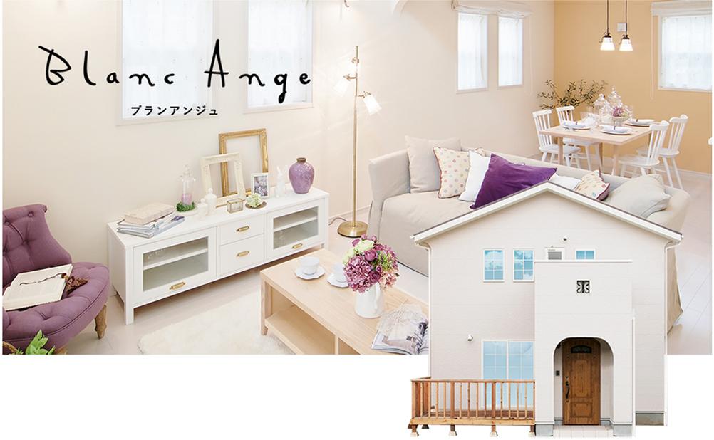 Blanc Ange